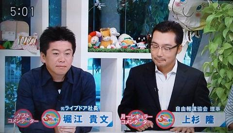 20130719ゲスト紹介