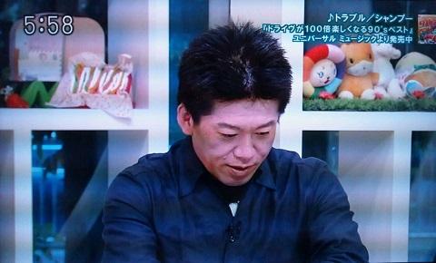 20130719用・…ハイ