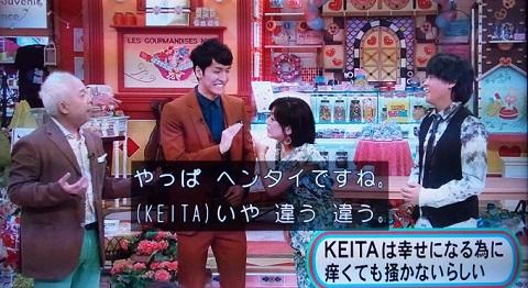 20130721用・やっぱヘンタイ
