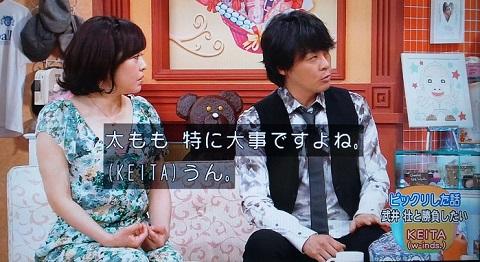 20130721用・河村さんが同意を求める♪