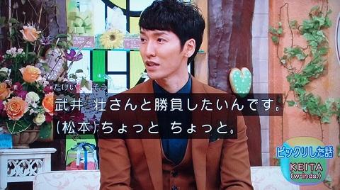 20130721用・武井さんと勝負を