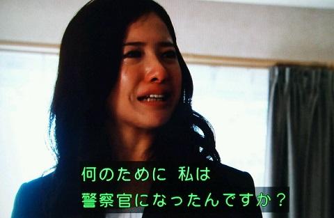 20130729用・泣く岸谷