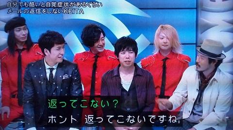 20130802用・常田さんすみません