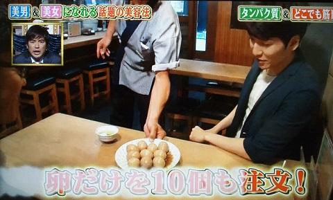 20130815用・おやつは卵