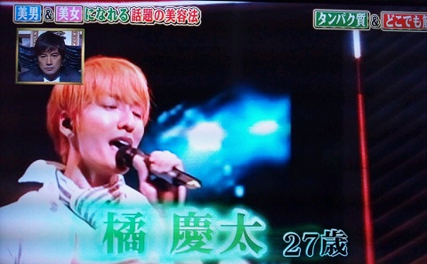 20130815用・橘慶太27歳