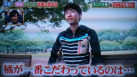 20130815用・公園ロケ