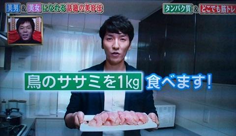 20130815用・夕食ささみ