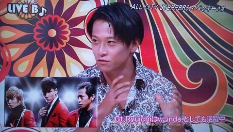 20130924用・Ryuichi
