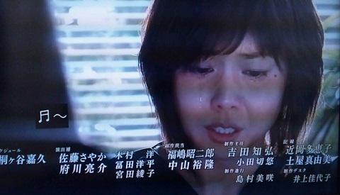 20130930用・泣く松嶋