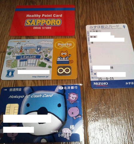 20131010用・カード