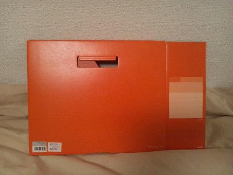 20131012用・ファイルボックス