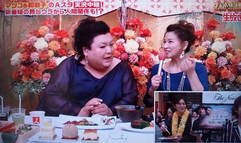 20131021用・マツコ