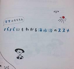 DSC_804011.jpg