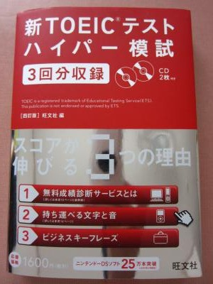 IMG_2855_convert_20130605090246.jpg