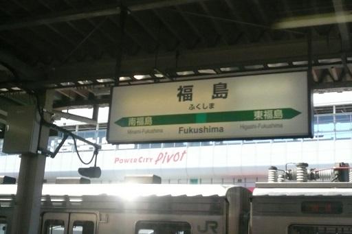 P1050040.jpg