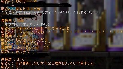 2014y01m14d_133343241.jpg