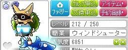 2014y01m14d_141213602.jpg