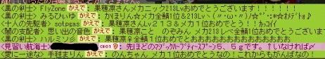 2014y02m17d_2101277988.jpg