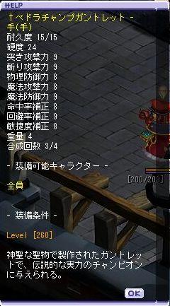 TWCI_2013_7_25_23_28_4.jpg