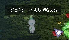 TWCI_2013_8_12_9_45_11.jpg