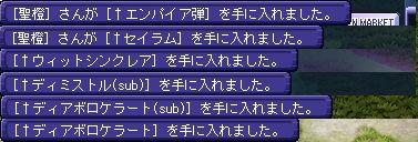 TWCI_2013_8_13_11_1_27.jpg