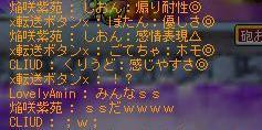 Maple130405_032826.jpg
