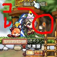 Maple130405_142007.jpg