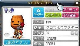 Maple130411_030500.jpg