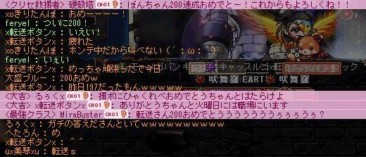 Maple130420_214717.jpg