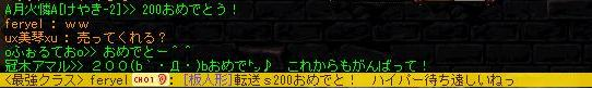 Maple130420_214837.jpg