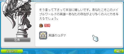 Maple130421_091810.jpg