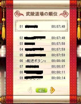 Maple130503_161406.jpg