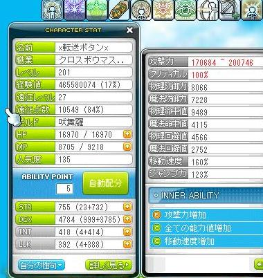 Maple130504_234715.jpg