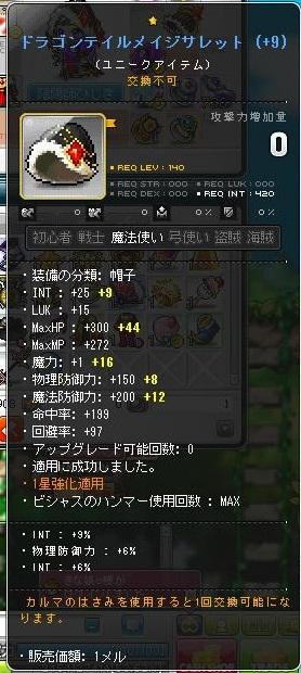 Maple130820_170015.jpg