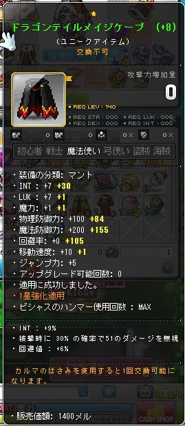 Maple130820_170016.jpg