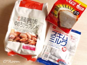 モラタメ-共立食品セット1
