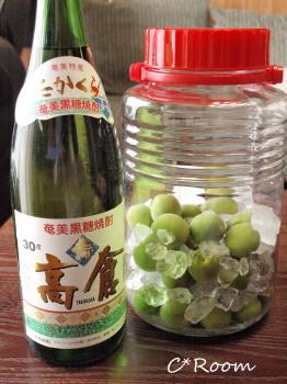 梅酒2011