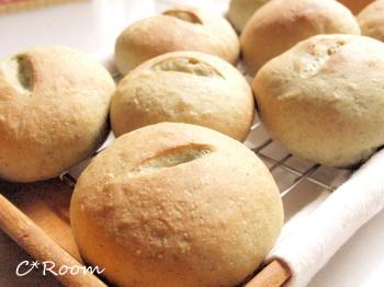 よもぎ小豆パン1