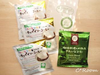 モニプラ-カップインコーヒー1