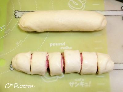 ハムロールパン3