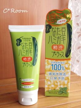 ブロコミ-歯磨き粉