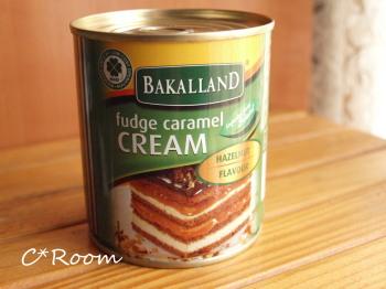 キャラメルクリームパン2