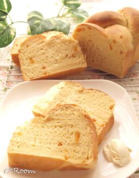 オレンジパン5