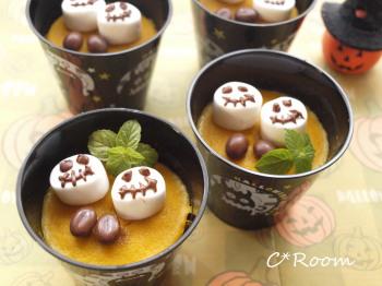 ハロウィン-かぼちゃプリン1