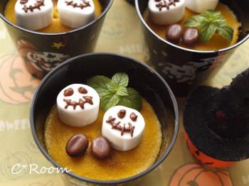 ハロウィン-かぼちゃプリン2