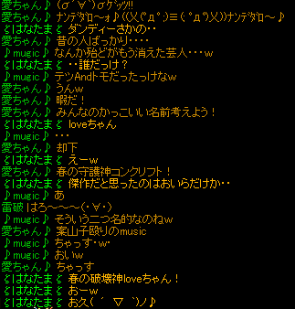 5_20130816220329f96.png