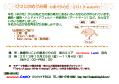 2013ひつじのめぐみ秋
