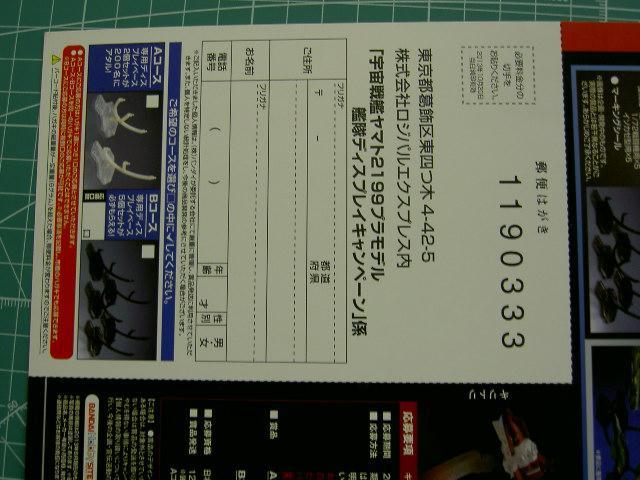 20130823h.jpg