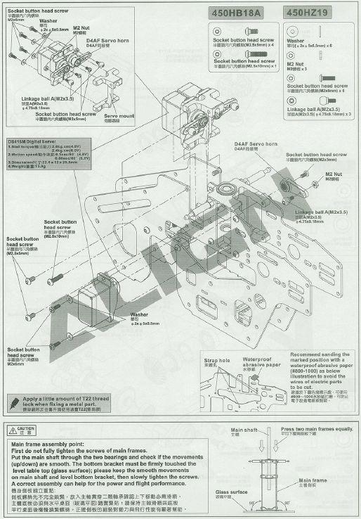 formbot t rex 2 manual