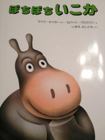 bochibochi1.jpg